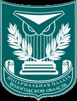 Нотариальная палата Вологодской области logo